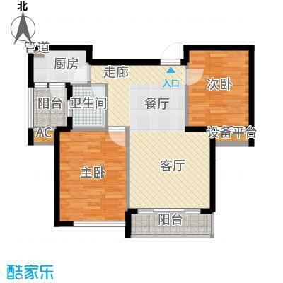 北京公馆E2户型