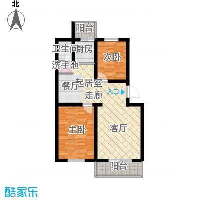 繁兴花苑C2户型