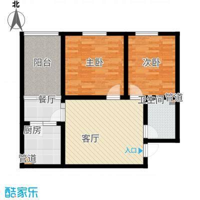 置嘉公寓74.00㎡2-面积7400m户型