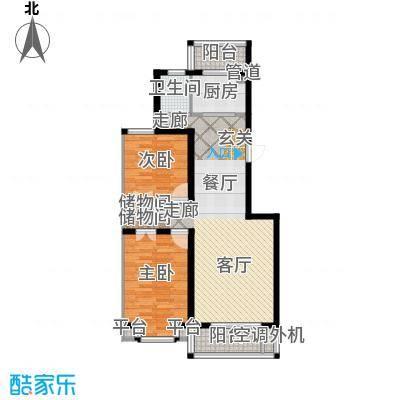 恒益翠芳庭97.36㎡102号楼F面积9736m户型
