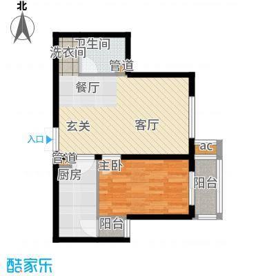 文苑凤凰城1号楼A2反户型