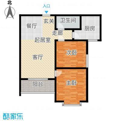 翰林雅筑97.44㎡7号楼B面积9744m户型