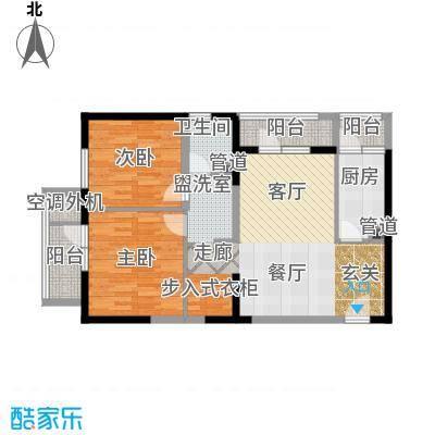路劲蓝郡别墅94.56㎡7号楼H1面积9456m户型