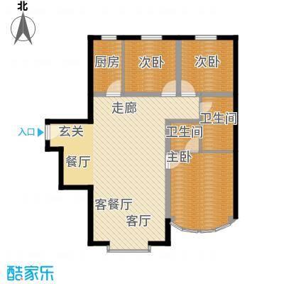 和谐家园126.30㎡1#2#C1263面积12630m户型