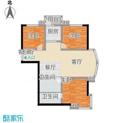 和谐家园126.64㎡4#F12664面积12664m户型