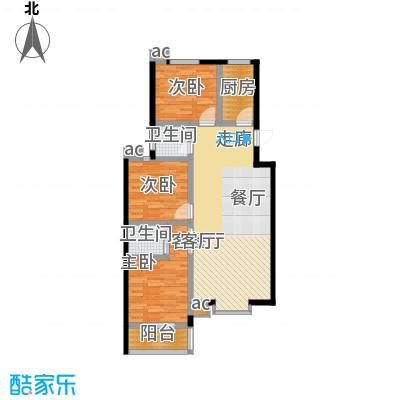 和谐家园117.60㎡4#D11763面积11760m户型