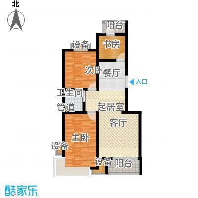 东兴公寓95.09㎡A11面积9509m户型