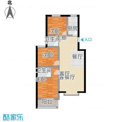 和谐家园118.80㎡1#2#D1188面积11881m户型