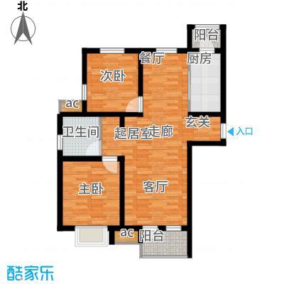 京港国际城高层标准层B1户型