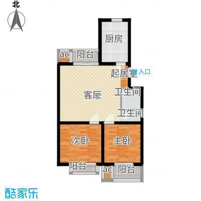 东华温馨家园84.23㎡N1面积8423m户型