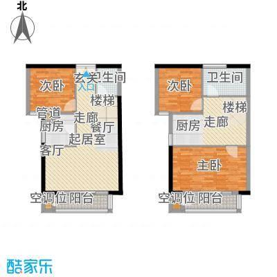 建投十号院142.00㎡1号楼H3-y面积14200m户型
