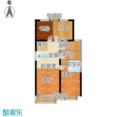 建投十号院123.40㎡1号楼H3-d面积12340m户型