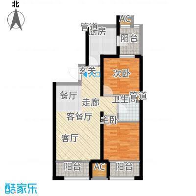 尚湖名筑89.29㎡9#、10#、11#楼面积8929m户型