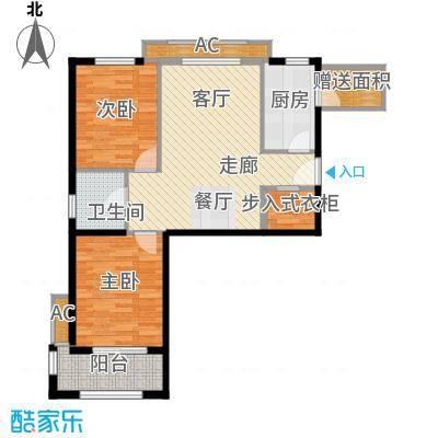 西溪诚园1号楼2号楼标准层B2户型