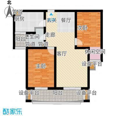 华林国际C5阳光美域户型