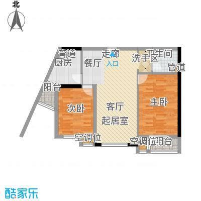 嘉润蓝湾B户型