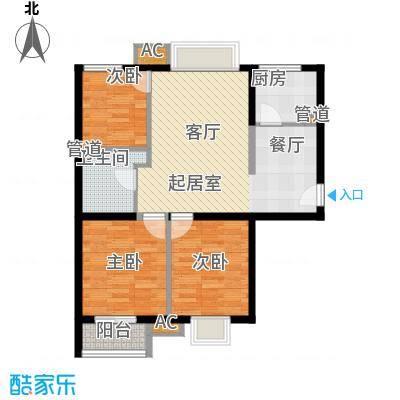 中景盛世长安92.03㎡听涛名邸(面积9203m户型