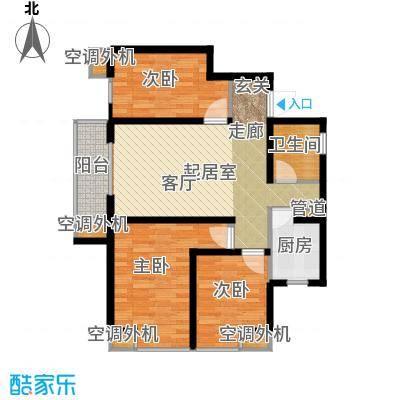中基礼域95.64㎡19#楼-一面积9564m户型