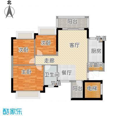恒大雅苑97.70㎡11号楼3-18层4户面积9770m户型