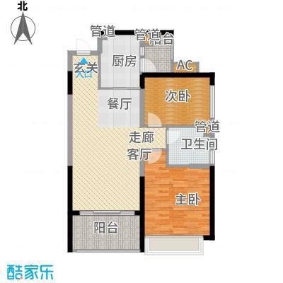 恒大雅苑91.22㎡11号楼3-18层2户面积9122m户型