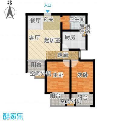 中基礼域98.87㎡7#楼B(已售面积9887m户型