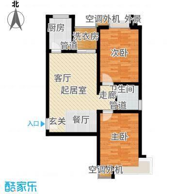 中基礼域89.37㎡7#楼A(已售面积8937m户型