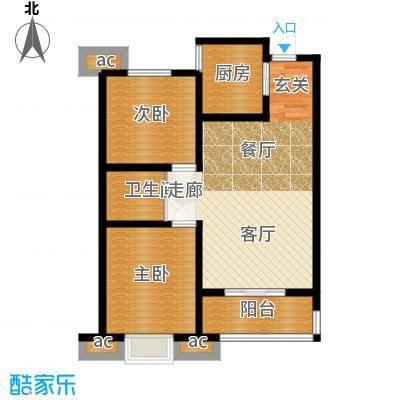 蓝天林语标准层B户型