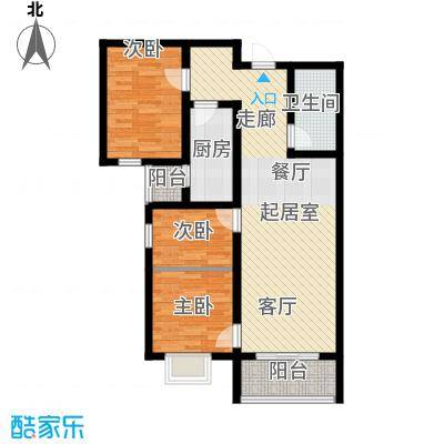 东龙府邸9/B户型