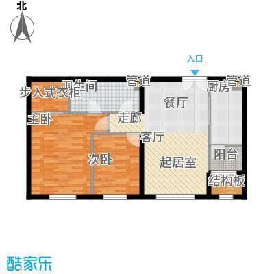 中央悦城3、4#楼A2户型
