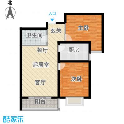 塔元庄园滹沱半岛4号楼C1户型
