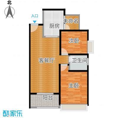 某绿洲79.86㎡A户型2室2厅1卫