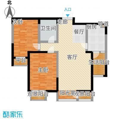 春江花月98.36㎡二期2A1面积9836m户型