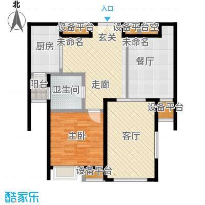 融信新新家园81.00㎡C户型 一室二厅一卫户型1室2厅1卫