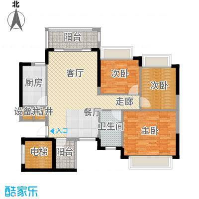 恒大雅苑97.70㎡11号楼3-18层1户面积9770m户型