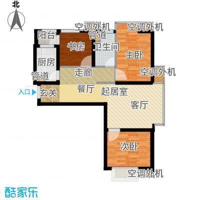 中基礼域92.56㎡19#楼面积9256m户型