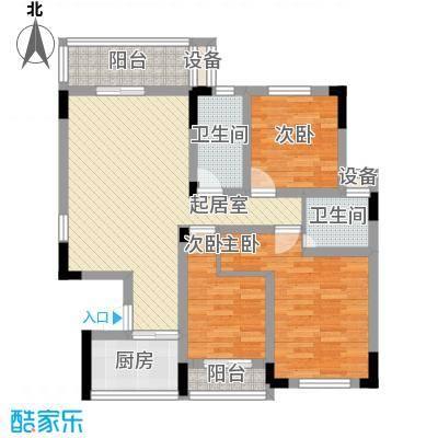 豪景新苑105.00㎡面积10500m户型
