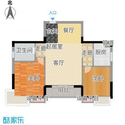 中惠山水名城87.00㎡面积8700m户型