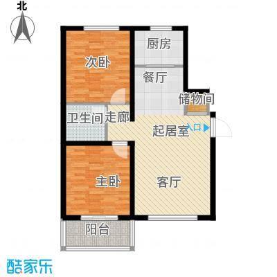 塔元庄园滹沱半岛4号楼A户型