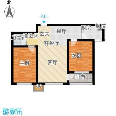 滨河雅园5号楼B1户型