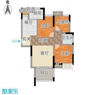 滨江公馆宾仕94.97㎡12栋2单元标面积9497m户型