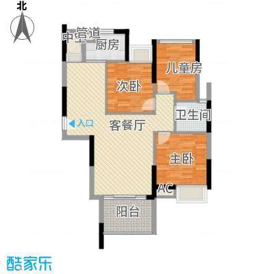 滨江公馆宾仕94.49㎡12栋1单元标面积9449m户型