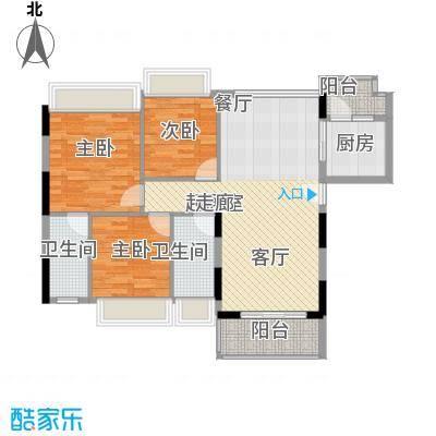 怡安皇庭103.00㎡4栋5栋G面积10300m户型