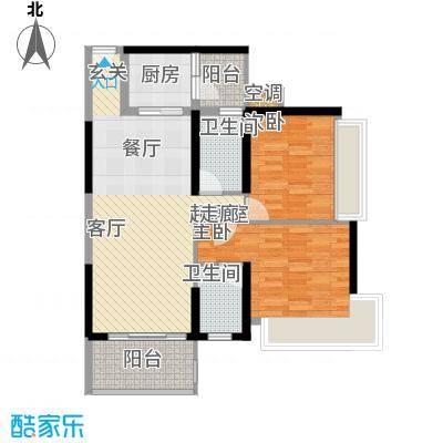 怡安皇庭91.00㎡1栋3栋B面积9100m户型