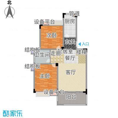 丽竣豪庭二期领寓152.00㎡丽竣豪面积15200m户型