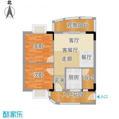 丽湾花园81.57㎡单张C1、2号楼面积8157m户型