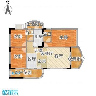 丽湾花园125.33㎡丽海阁1、2号楼面积12533m户型