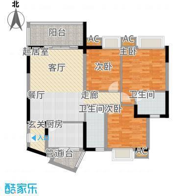 中侨大厦户型