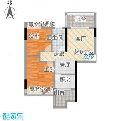 迎宾豪苑83.27㎡2栋1-3单元标准面积8327m户型