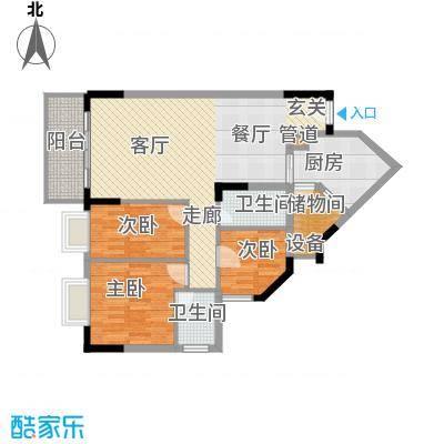 畔月湾广场103.17㎡面积10317m户型