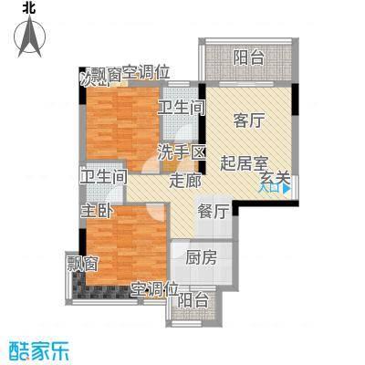 迎宾豪苑90.38㎡1栋3单元标准层面积9038m户型